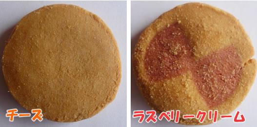 チーズとラズベリークリーム.jpg