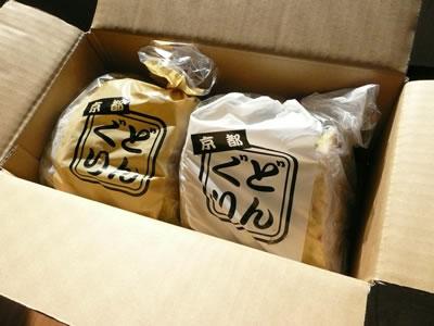 京野菜の入った京風下町お好み焼セットが届きました.jpg